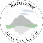 Karuizawa Adventure Center